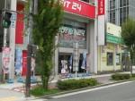 大阪 福島区『都島福島ビル』 携帯ショップ跡 1階貸店舗