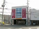 大阪 箕面171号線沿い ロードサイド貸店舗兼倉庫物件