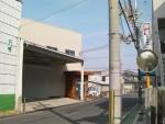 大阪 堺市中区楢葉 倉庫兼事務所物件