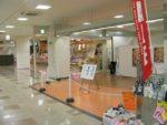 大阪 岸和田春木駅すぐ 商業施設内2階30.3坪貸店舗物件
