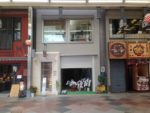 【賃料ダウン!】京都 新京極 新築南側1階貸店舗物件
