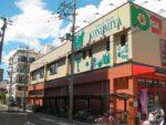 大阪 近鉄八尾駅前 スーパーマーケット内2階 貸店舗物件