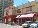 大阪 近鉄八尾駅前 スーパーマーケット内1階 貸店舗物件