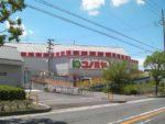 大阪 河内長野北青葉台 スーパーマーケット地下1階 独立開業 貸店舗