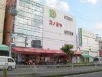 大阪 JR『鴫野』駅前 スーパーマーケット内独立開業向け貸店舗
