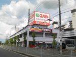 大阪 河内長野南花台 スーパーマーケット内1階 独立開業向け 貸店舗